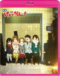 映画けいおん! 【Blu-ray 通常版】/Blu-ray Disc/PCXE-50190