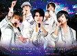 Welcome to Sexy Zone Tour Blu-ray(初回限定盤)