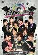 ボイメン☆騎士 VOL.3 11人の勇士!チームワークで超難関を撃破せよ!『ボイメン・全員チャレンジ』完全版/DVD/PCBP-53182