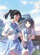 響け!ユーフォニアム2 2巻/Blu-ray Disc/PCXE-50712