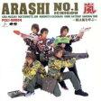 ARASHI No.1/嵐