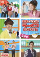 美男〈イケメン〉ラーメン店 イケメンラーメンの作り方・2杯目/DVD/PCBP-52372