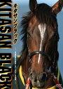 キタサンブラック ~平成最後の怪物とホースマンの信念~/DVD/ ポニーキャニオン PCBE-12507