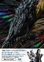 絶狼<ZERO>-DRAGON BLOOD- Blu-ray BOX/Blu-ray Disc/ ポニーキャニオン PCXE-60144