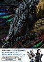 絶狼<ZERO>-DRAGON BLOOD- DVD BOX/DVD/ ポニーキャニオン PCBE-63650