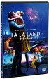 ラ・ラ・ランド DVD スタンダード・エディション/DVD/PCBE-55709