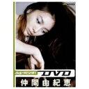 digi+KISHIN DVD 仲間由紀恵/DVD/PCBE-50208