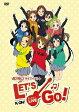 『けいおん! ライブイベント ~レッツゴー!~』DVD