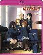 けいおん!! 1 (Blu-ray 初回限定生産)
