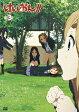 けいおん!! 3/DVD/PCBE-53613