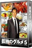 孤独のグルメ Season5 Blu-ray BOX/Blu-ray Disc/PCXE-60123