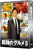 孤独のグルメ Season5 DVD BOX/DVD/PCBE-63226