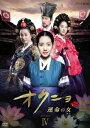 オクニョ 運命の女(ひと)DVD-BOXIV/DVD/ ポニーキャニオン PCBE-63694
