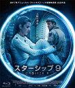 スターシップ9/Blu-ray Disc/ ポニーキャニオン PCXE-50786