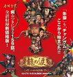 龍の涙 コンプリートスリムBOX[期間限定生産]/DVD/PCBP-62192