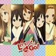 けいおん! ライブイベント LET'S GO! LIVE CD!/CD/PCCG-01078