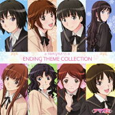 ENDING THEME COLLECTION/CD/PCCG-01213