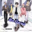 超者ライディーン オリジナル・ドラマ&キャラクター・ソングズVOL.2~ビリーヴ/