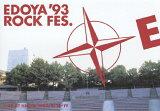 EDOYA '93 ROCK FES.