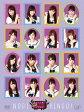 NOGIBINGO! DVD-BOX 通常版/DVD/VPBF-10976