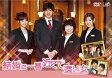 結婚に一番近くて遠い女/DVD/VPBX-14416