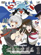「GATCHAMAN CROWDS insight」Vol.1