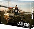 THE LAST COP/ラストコップ2015 DVD-BOX/DVD/VPBX-14536