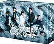 そして、誰もいなくなった DVD-BOX/DVD/VPBX-14544