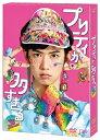 プリティが多すぎる DVD-BOX/DVD/ バップ VPBX-14757