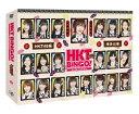HKTBINGO! ~夏、お笑いはじめました~DVD-BOX/DVD/ バップ VPBF-14767