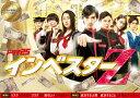インベスターZ DVD-BOX/DVD/ バップ VPBX-15858