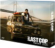 THE LAST COP/ラストコップ2015 Blu-ray BOX/Blu-ray Disc/VPXX-71470