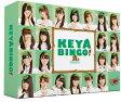 全力!欅坂46バラエティー KEYABINGO! Blu-ray BOX/Blu-ray Disc/VPXF-71501