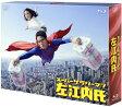 スーパーサラリーマン左江内氏 Blu-ray BOX/Blu-ray Disc/VPXX-71521