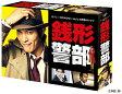 日テレ×WOWOW×Hulu 共同製作ドラマ 銭形警部 Blu-ray BOX/Blu-ray Disc/VPXX-71525