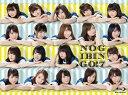 NOGIBINGO!7 Blu-ray BOX/Blu-ray Disc/ バップ VPXF-71529