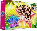 AKB48 チーム8のブンブン!エイト大放送 Blu-ray BOX/Blu-ray Disc/ バップ VPXF-71566