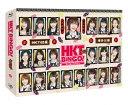 HKTBINGO! ~夏、お笑いはじめました~Blu-ray BOX/Blu-ray Disc/ バップ VPXF-71658