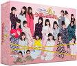 AKB48の今夜はお泊まりッ Blu-ray BOX/Blu-ray Disc/VPXF-72989