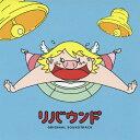 リバウンド オリジナル・サウンドトラック/CD/VPCD-81704
