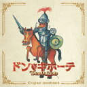 ドン★キホーテ オリジナル・サウンドトラック/CD/VPCD-81710