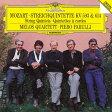モーツァルト:弦楽五重奏曲集Vol.3/CD/UCCG-90626