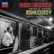 ショスタコーヴィチ:ピアノ三重奏曲、ヴィオラ・ソナタ