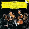 ドヴォルザーク/チャイコフスキー/ボロディン:弦楽四重奏曲/CD/UCCG-51077