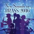 ニュー・サウンズ・イン・ブラス 2016/CD/UICZ-4365