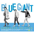 『ブルージャイアント』コンプリート・エディション/CD/UCCU-1529
