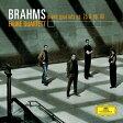 ブラームス:ピアノ重奏曲 第1番・第3番/CD/UCCG-6304