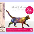 ねこのための音楽 ~ Music For Cats/CD/UICY-15591