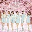 Bye Bye/CDシングル(12cm)/UPCH-80457