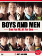BOYS AND MEN ~One For All, All For One~(初回生産限定盤)/DVD/UIBV-90019